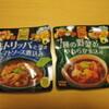 SSKセールス株式会社さんの牛トリッパと豆のトマトソース煮混み/7種の野菜のやわらか煮込み カチャトーラ風