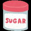 砂糖の日なので~