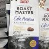 【日常使い】バンコクで買えるコーヒー豆【在住者おすすめ】