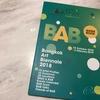 BABのススメ!周りやすい鑑賞ルート/ガイドブック/スタンプラリー【バンコクアートビエンナーレ2018】
