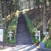 第487回blog♪平日の八代山歩き。