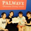 ♪祝!100ダイブ!特注ケーキでお祝い!♪〜沖縄ダイビング〜