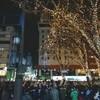 2018年冬の仙台旅行3〜4日目