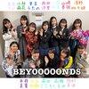 ハロプロ2019年12月30日(月)BEYOOOOONDS最優秀新人賞