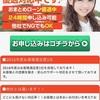 ランドファイナンスは東京都港区虎ノ門2-7-10の闇金です。