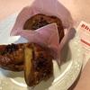 『RINGO リンゴ』焼きたてチョコカスタードアップルパイ。バレンタイン期間限定!カカオの美味しさたっぷりのアップルパイ。