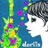 dorlisってシンガーが好きだったという話。
