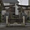 和田津美神社と恵比須神社 福岡県福津市西福間