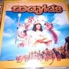 駅で路上販売をしてるペルー人からCD買ったら意外と神曲だった話【waykisのCDレビュー】