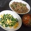ニラレバ炒め、ニラ玉、スープ