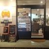【山梨県都留市】LUMBER ROOM COFFEE/スペシャルティコーヒーのお店。新たな取り組みに積極的!【ランチ】【喫茶店】【ディナー】