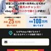 世界最大級の海外ネットオークションebayでも 連日様々な日本商品が売れ続けています!