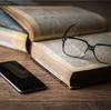 判例六法に一元化するメリット及び勉強方法