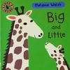 小学校外国語 英語の絵本を活用しよう「Big and Little!」