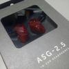 Aurisonics ASG-2.5 レビュー