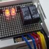 風速制御用ラズペリーパイ リレー基板の製作
