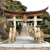 【広島、広】『船津八幡神社』に行ってきました。 国内観光 国内旅行 女子旅 主婦ブログ
