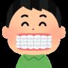 【お盆診療中! & 8月の「矯正歯科」、「口腔外科」の日程】#134
