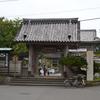 鎌倉ウォーキング