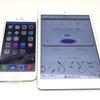 SIMフリーiPhone6 Plus、ソフトバンクiPhone用SIMにてLTE&テザリング動作検証