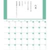 就活クソカレンダー(8月)