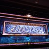 SS席で宙組「アナスタシア」みてきました。