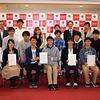 千葉大学主催「第4回千葉大学セキュリティバグハンティングコンテスト」表彰式より