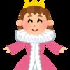 ラヴェルの「亡き王女のためのパヴァーヌ」来た!!