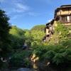 九州旅行 1日目 黒川温泉 いこい旅館