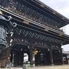 東本願寺の御影堂門のお話。
