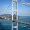 来島海峡大橋を撮りに行く