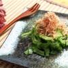 ゴーヤサラダは「苦いが美味い!」大人の夏おつまみのレシピ