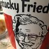 忙しい時の助っ人にKFCバケツご飯