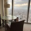 【宿泊記】大阪マリオット都ホテル!超高層ホテルからの眺めが最高すぎた!【しかも0円宿泊】