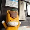 """緊急招集! 非公式ド """"M"""" の会 in 川場フィッシングプラザ??"""