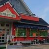 【伊勢市小俣町】『菓子工房 ササンボン』のメニュー,営業時間,価格など紹介!【カフェ/ケーキ/デザート】