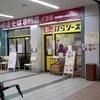 夜のトレーニング第一夜 神戸駅~塩屋駅 往復22km
