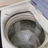 新しい洗濯機が来た!