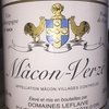 Macon Verze Domaines Leflaive 2015