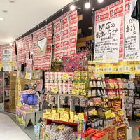 【移転予定】「CoCoTTo KANAZAWA」の「VILLAGE VANGUARD (ヴィレッジヴァンガード) CoCoTTo金沢店」が2月2日で閉店します。