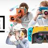 Nintendo SwitchのVRキットが発売。買う?買わない?