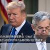 FX週間レポート (7月第4週)|米国の貿易では話題の中心となる外国為替政策