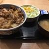 キックボクシング試合への道(273) 大阪で