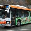 奈良交通 KV1029