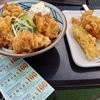 丸亀製麺のタル鶏天ぶっかけを食べてきた(トリドールホールディングス 株主優待)