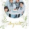 ☆NEWS 14thHappy Anniversary☆