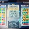 暗黒に輝く光(ツルマキ)14話(9月①) (マイライフ)