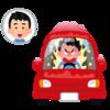 Q.福岡って運転マナー悪い?  A.悪いです。