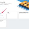 既存の Nuxt.js サービスを新規 Firebase プロジェクトにデプロイする手順