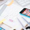 コピペから脱却!非エンジニアでもブログのデザインを自分好みに編集できるようになる具体的な方法